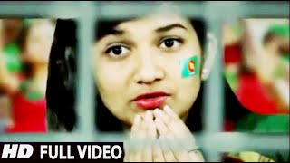 Dhaka Dynamites Official Theme Song ( VIDEO ) Esho ft. Zohad | BPL 2015