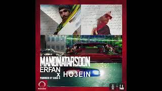 Erfan ft. Ho3ein eblis mano natarsoon