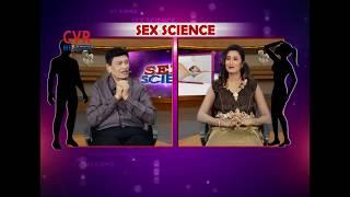 కొంతమంది ఆడవాళ్లు 4 ప్లే కి ఇంట్రస్ట్ చూపరు అందుకు .?   Sex Science   CVR Health