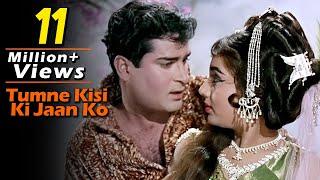 Tumne Kisi Ki Jaan Ko - Shammi Kapoor, Mohammed Rafi, Rajkumar Song