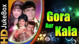 Gora Aur Kala (1972) | Full Video Songs Jukebox | Hema Malini, Rajendra Kumar, Rekha