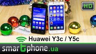 Huawei Y3c / Y5c - Обзор