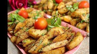 البطاطا المشوية في الفرن بتتبيلة مميزة رائعة وصحية للأطفال مع رباح محمد ( الحلقة 429 )