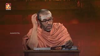 Ramayanam | Swami Chidananda Puri | Ep:82 | Amrita TV