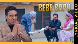 BEBE BAPU || BAI AMARJIT || LYRICAL VIDEO || Latest Punjabi Songs 2016