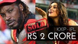 See why Kings xi Punjab(KXIP) bought Chris Gayle !
