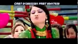Barsa Dina Bho वर्षदिन भो  - Raju Dhakal & Devi Gharti