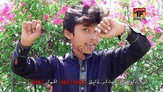 Meda Chan Multan Da - Prince Ali Khan - Latest Song 2017 - Latest Punjabi And Saraiki Song 2017