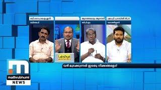 Is LDF Creating Roadblock For Rahul Gandhi?  Super Prime Time  Part 1
