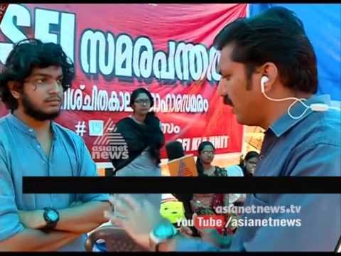 Kerala Law Academy distress: students responses