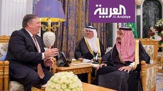 نشرة الرابعة | واشنطن تشكر الملك سلمان على الشفافية في قضية خاشقجي