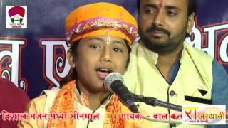 LAAGI JHADIYA    MARWADI DESI BHAJAN    SURESH LOHAR 2017