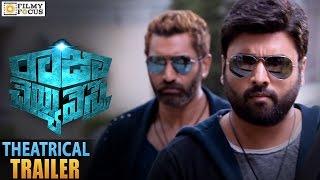 Raja Cheyyi Vesthe Theatrical Trailer || Nara Rohit, Taraka Ratna - Filmyfocus.com