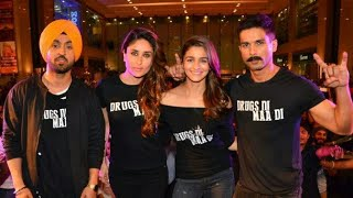 Diljit Dosanjh, Kareena Kapoor, Alia Bhatt, Shahid Kapoor Interview : Talks About Udta Punjab, Love
