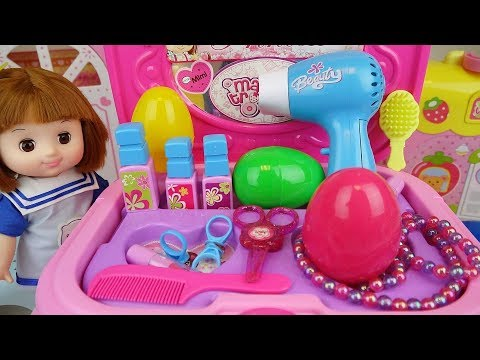 Xxx Mp4 Baby Doll Beauty And Hair Shop Box Surprise Eggs Play Baby Doli 3gp Sex