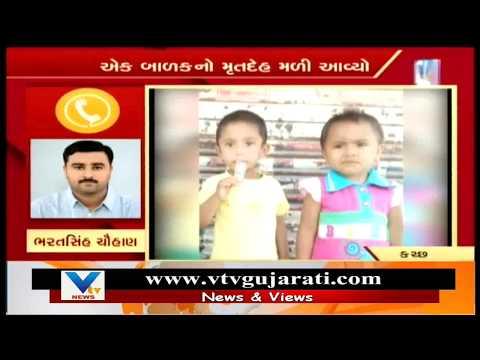 Xxx Mp4 Kutch Dead Body Of Kid 1 Alive Kid Found From Ajrakhpur In Bhuj Vtv News 3gp Sex