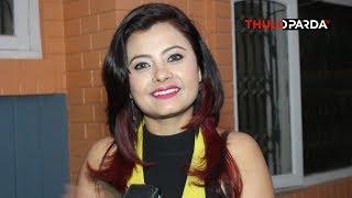केटाहरु भन्दा डबल त्रिपल रमाउँछु: सुष्मा कार्की - Gopya Guff With Sushma Karki