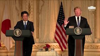 President Donald Trump Press Conferences on his Administration