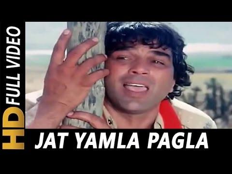 Main Jat Yamla Pagla Deewana Original Version | Mohammed Rafi | Pratigya 1975 Songs | Dharmendra