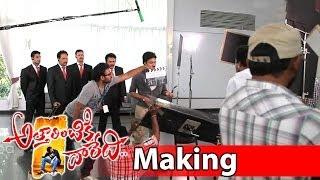 Attarintiki Daredi Movie Making || Home Minister Prudhvi And Pawan Kalyan Scene