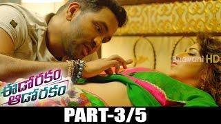 Eedo Rakam Aado Rakam Movie Part 3 || Manchu Vishnu, Raj Tarun, Sonarika, Hebah Patel