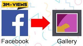 How to download facebook videos to gallery | Easy Fb Video Downloder | Hindi |