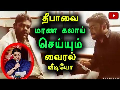 J.Deepa Meme Video Goes Viral in Social Media Oneindia Tamil
