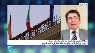 إيطاليا: مؤتمر حول ليبيا في باليرمو وسط شكوك حول مشاركة المشير خليفة حفتر