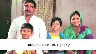 Panasonic Solar LED Lighting Bengali AV
