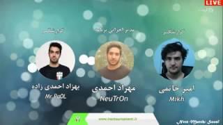 ESWC Persian Hub