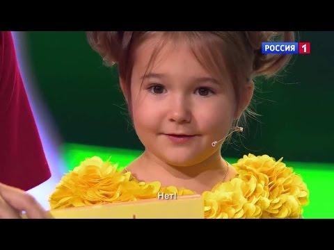 Xxx Mp4 الطفلة المعجزة ذو 4 سنوات تبهرالعالم بتحدثها 7 لغات فى برنامج أناس مذهلون الجزء 2 3gp Sex