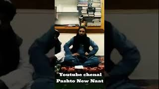 Pashto New Bayan Mufti Nadeem Saib New bayuan 2019 ..براہ راست دہ غیر مقلدینو دہ مناظری متعلق دہ کذب