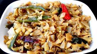 লাউ বটি ভাঁজি রান্নার রেসিপি - Bangladeshi Lau Bothi Vaji Rannar Recipe