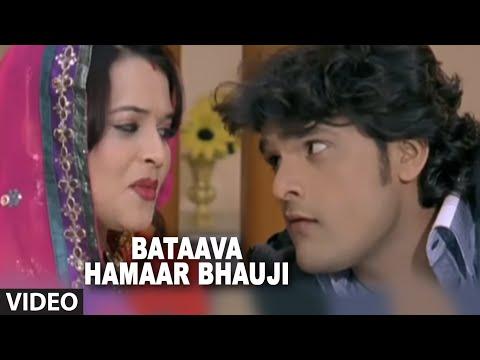 Xxx Mp4 Bataava Hamaar Bhauji Bhojpuri Full Video Devra Pe Manwa Dole 3gp Sex