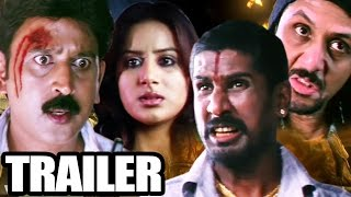 Aur Ek Jallad | Action Trailer | Hindi Dubbed Suspense Movie