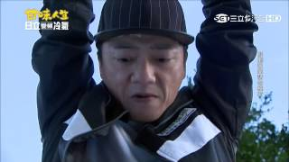 甘味人生460【全集】