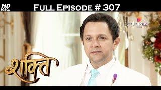 Shakti - 27th July 2017 - शक्ति - Full Episode