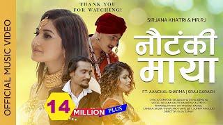 New Romantic Modern Song 2075 | Nautanki Maya -Sirjana Khatri & Mr.Rj Ft.Aanchal Sharma/Sraaj garach