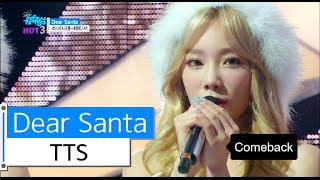 [HOT] Girls' Generation - TTS - Dear Santa, 태티서 - 디어 산타, Show Music core 20151205