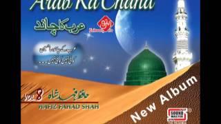 Arab Ke Chand   Hafiz Fahad Shah new