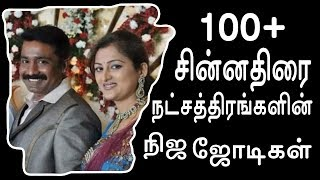 tamil serial actress wedding - 100 + tamil serial actor actress wedding photo gallery  !!! woow