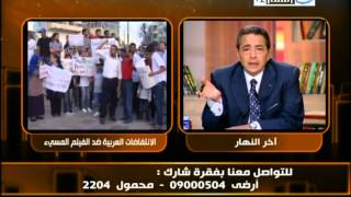 Al-Nahar +2 النزهه 2