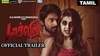 Darling Official Trailer | G. V. Prakash Kumar, Nikki Galrani (Tamil)