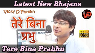 Tere Bina Nahi Jeena Dada   2015 Latest Jain Stavan-Songs By Vicky D Parekh   Top Hit