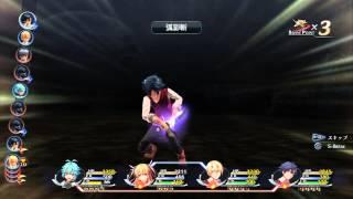 Sen no Kiseki 閃の軌跡 39 (ギデオン戦 / NIGHTMARE / 第3章)
