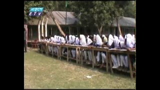Madaripur School  News  Ekushey  Television  Ltd  29  01  2016