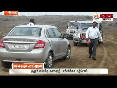 Coimbatore : After Sulur MLA warning Stone Quarry's illegal license | Polimer news