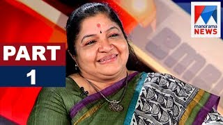 K S Chithra in Nere Chowe - Part 1 | Old episode | Manorama News