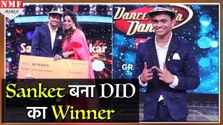Sanket Gaonkar ने जीता Dance India Dance Season 6 का खिताब| Must watch