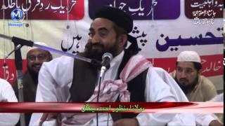 Maulana Dr Manzoor Ahmed Mengal Jamia Mohammadiya مولانا منظور احمد مینگل
